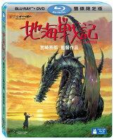 霍爾的移動城堡vs崖上的波妞周邊商品推薦地海戰記 BD+DVD限定版 BD