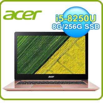 ACER SF314-52G-567W粉 8代轻薄笔电 14FHD/MX150(康宁);i5-8250U;LPDDRIII8GB;256GBPCIeSSD;NA;W10HGML64/Silver/UN.GQUTA.0