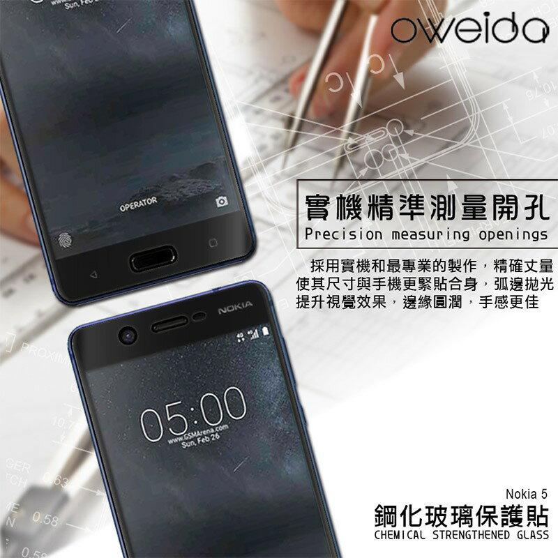 Oweida Nokia5 2.5D滿版鋼化玻璃貼