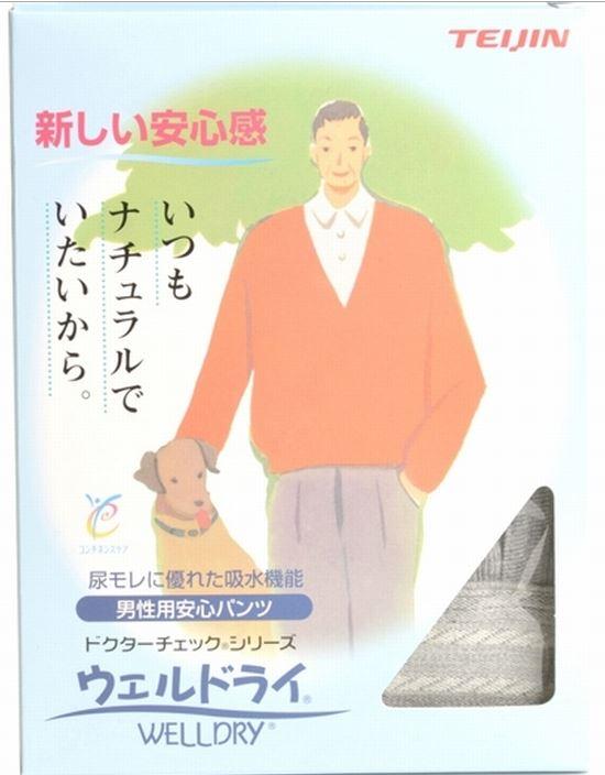 TEIJIN 男性防漏尿內褲 *日本製*尿失禁或者膀胱較無力會滲尿的好幫手!!
