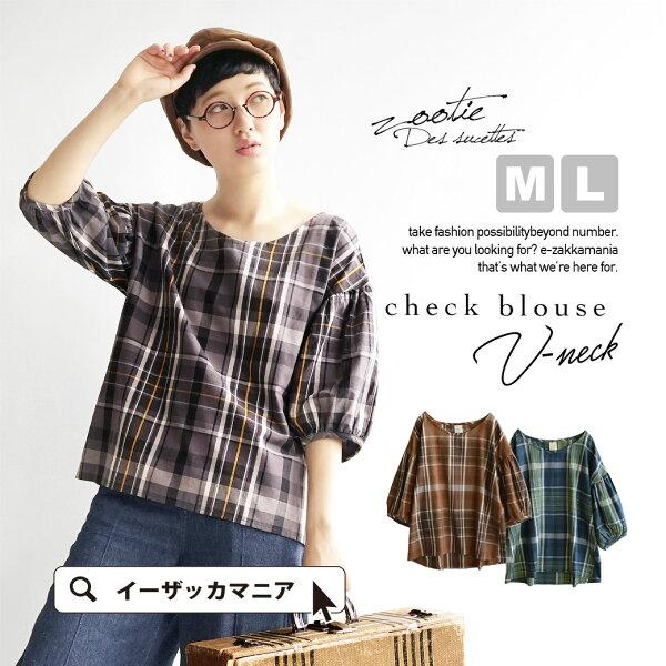 日本必買女裝e-zakka寬版女士五分袖格紋襯衫棕色款-免運代購