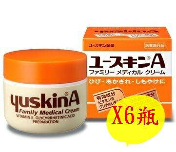 【YuskinA 悠斯晶】A 乳霜120g x6盒(組合價)