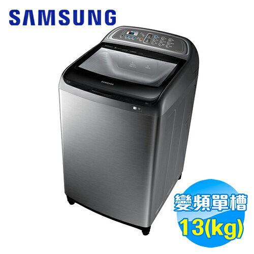 <br/><br/>  SAMSUNG 三星 Dualwash便利手洗 13公斤 洗衣機 WA13J5750SP/TW 【送標準安裝】<br/><br/>