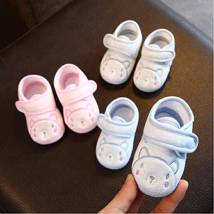 夯貨折扣! 學步鞋 寶寶學步鞋6-12個月春秋冬季0-1歲男女嬰兒鞋布軟底防滑新生不掉3