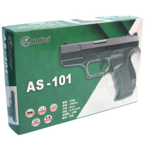 台灣製BB槍AS-101加重型玩具槍(黑色)一支入{促550}空氣槍