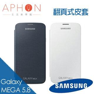 "【Aphon生活美學館】Samsung Galaxy MEGA 5.8""(i9152) 翻頁式皮套"