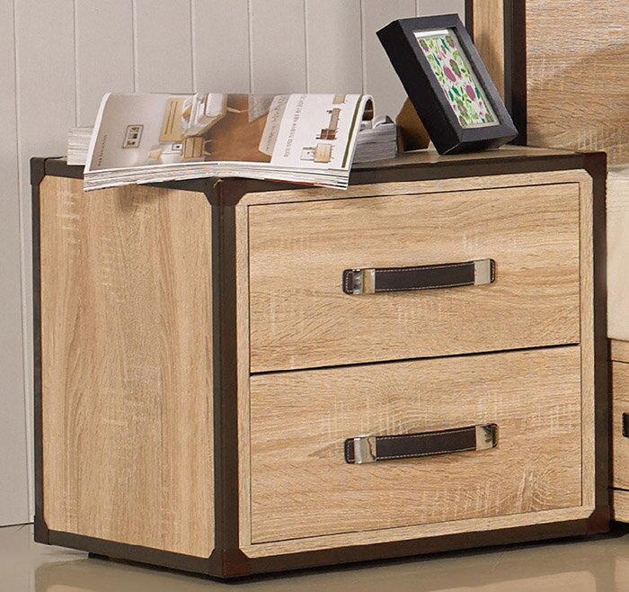【尚品家具】JF-051-1 溫蒂橡木紋床頭櫃