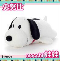 史努比Snoopy商品推薦,史努比娃娃/玩偶/抱枕推薦到史努比 趴趴抱枕娃娃 Mocchi-Mocchi 日本正品 S號 Snoopy 該該貝比日本精品 ☆
