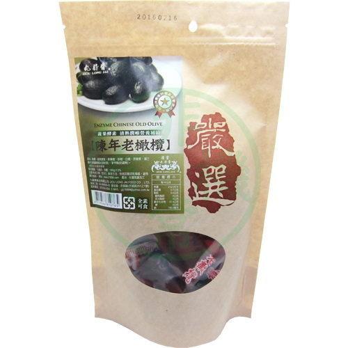 九龍齋-酵素橄欖180g/包【美十樂藥妝保健】
