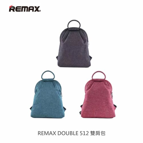 REMAX 雙肩包 後背包 郵差包 書包 休閒包 登山包 運動包 胸包 電腦包 筆電包