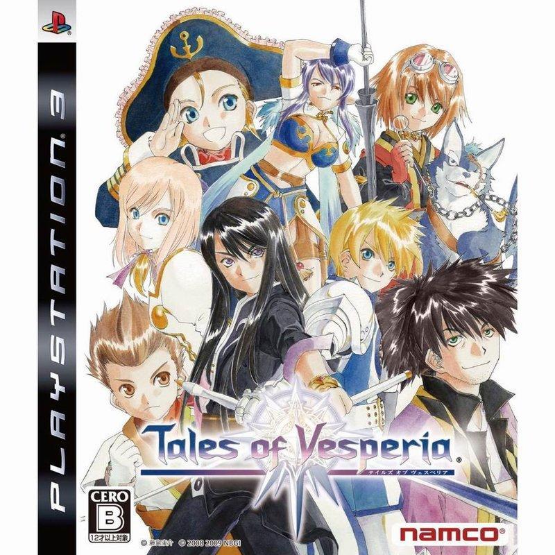 【二手遊戲】PS3 時空幻境 宵星傳奇 Tales of Vesperia 日文版【台中恐龍電玩】