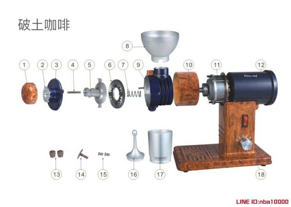 咖啡機新款potu變速鬼齒小富士磨豆機電動單品咖啡研磨機手沖家用110V JD CY潮流站 2