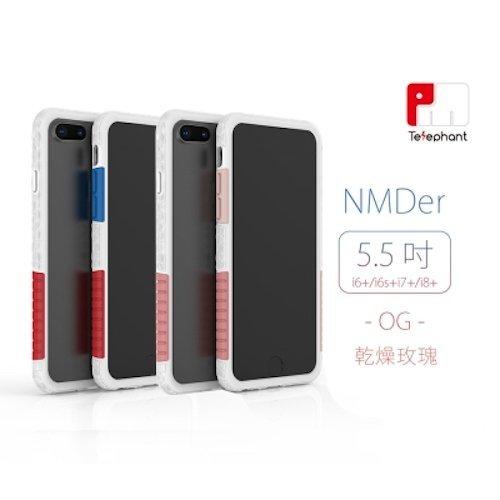 太樂芬iPhone87Plus5.5吋TelephantNMDER抗汙防摔邊框含背蓋手機殼