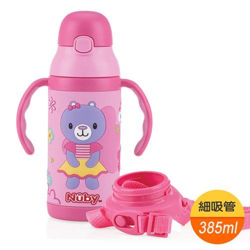 『121婦嬰用品館』Nuby 3D超輕量不銹鋼真空學習杯385ml-熊(細吸管)
