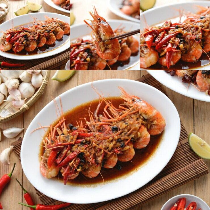 泰國蝦料理 蒜辣蝦 重量:600g±100g