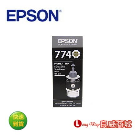 EPSON T774100 原廠黑色墨水 (適用 140ML/M100/M105//M200/M205 )