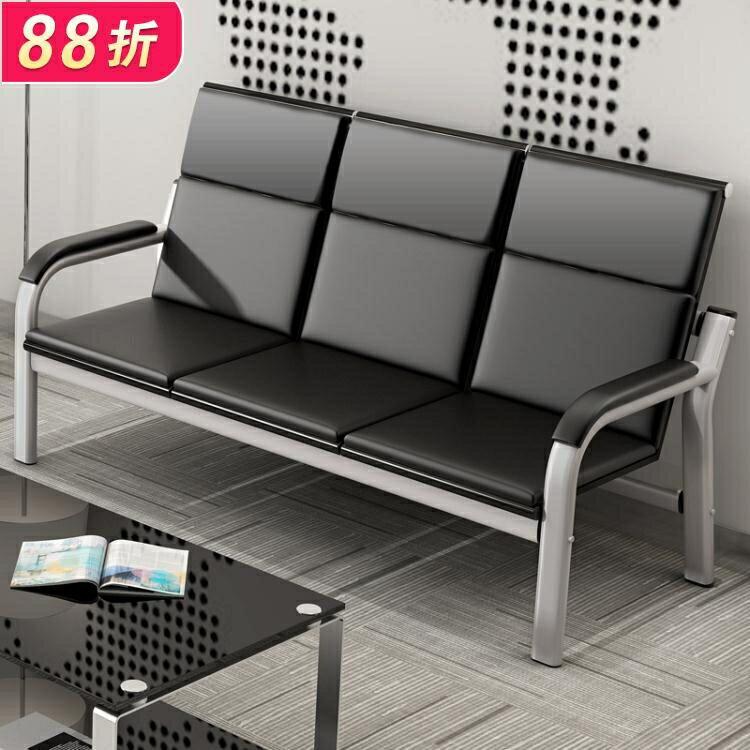 沙發辦公沙發茶幾組合套裝現代簡約商務接待會客區三人位辦公室沙發椅
