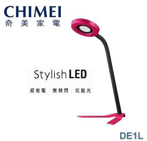 【佳麗寶】-(CHIMEI奇美) 知視家LED檯燈