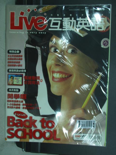 【書寶二手書T1/語言學習_PDA】Live互動英語_Vol.5_Back to school等_附光碟