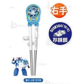 『121婦嬰用品館』baby house 愛迪生 POLI 不銹鋼學習筷(右手) - 藍