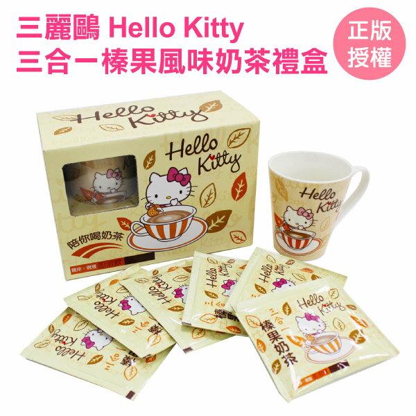 Sanrio 三麗鷗 Hello Kitty 三合一榛果風味奶茶馬克杯禮盒組 下午茶 生日禮物 中秋節 交換禮物