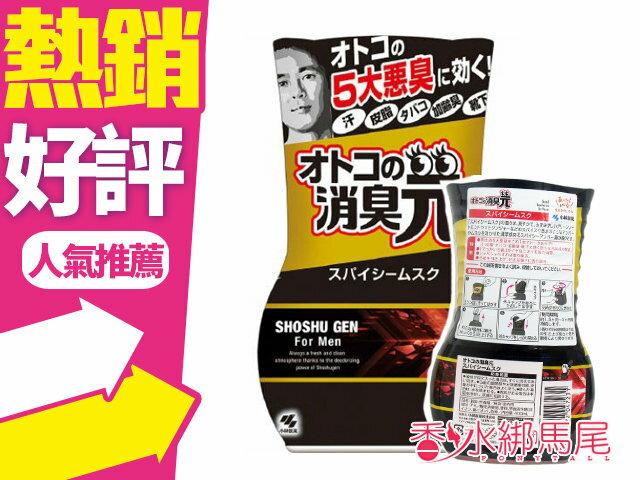 <br/><br/> 日本 小林製藥 部屋消臭元 空氣芳香劑 擊倒男性5大惡臭 FOR MAN 專用?香水綁馬尾?<br/><br/>