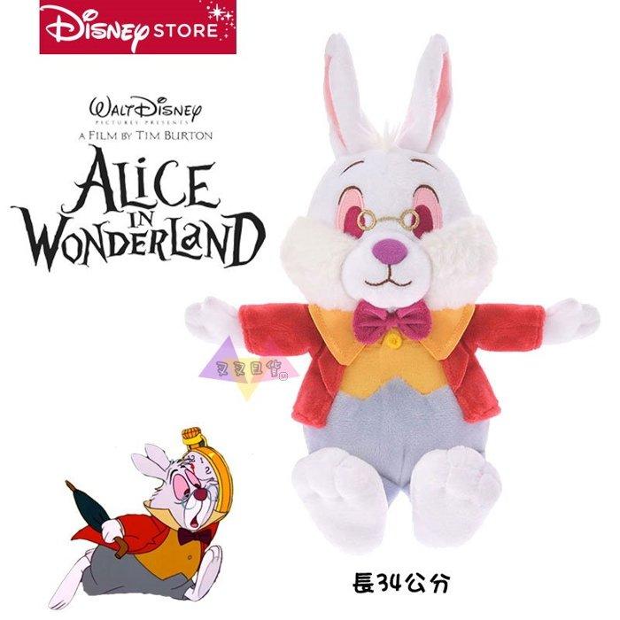 叉叉日貨 迪士尼商店限定愛麗絲夢遊仙境時鐘兔坐姿絨毛玩偶娃娃 日本正版【Di95161】