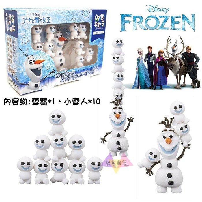叉叉日貨 迪士尼冰雪奇緣雪寶與小雪人玩具公仔疊疊樂平衡遊戲擺飾盒裝 日本正版【Di88788】
