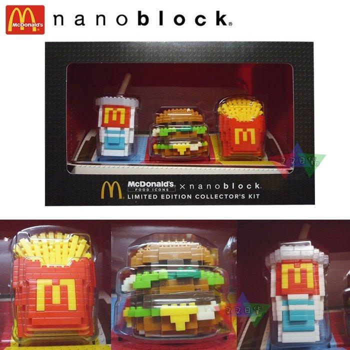 叉叉日貨 麥當勞限定大麥克套餐可樂漢堡薯條河田積木nanoblock玩具公仔模型3入組盒裝 日本正版【AL2277】