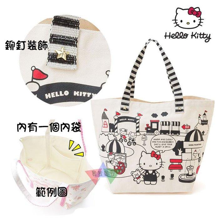 叉叉日貨 Hello Kitty凱蒂貓拿小熊樂園遊玩星星鉚釘米底托特包購物袋手提袋A4可 日本正版【KT71411】