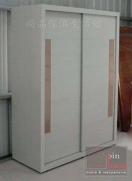 【尚品傢俱】366-01 夏多內 5*7尺推門衣櫥~另有胡桃色/衣櫃/衣物收納櫃/衣物整理櫃