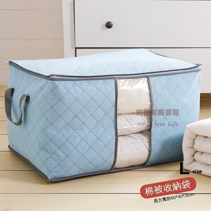 90L加寬型透明可視竹炭棉被收納袋 棉被袋 衣物袋 可折疊 隨機出貨 換季收納【SA080】《約翰家庭百貨