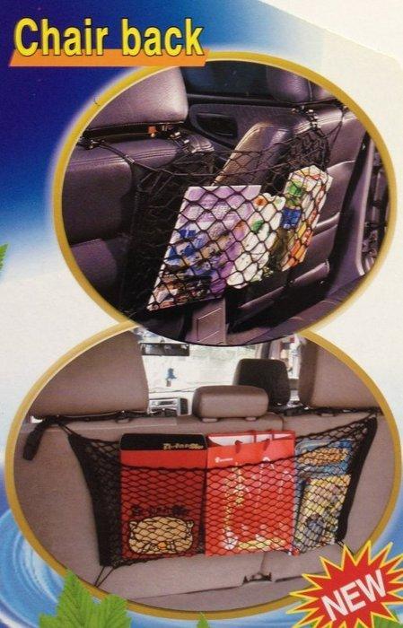 權世界@汽車用品 JANDA 汽車專用椅背置物網 收納網 兒童安全網 37×80cm V-7102