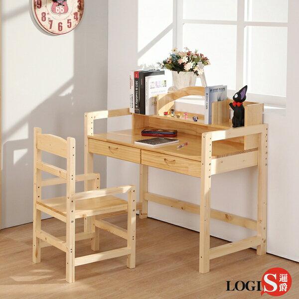 LOGIS大地實木成長桌椅組80X50CM 書桌椅 學習桌椅 兒童桌椅 學生桌椅 CB80