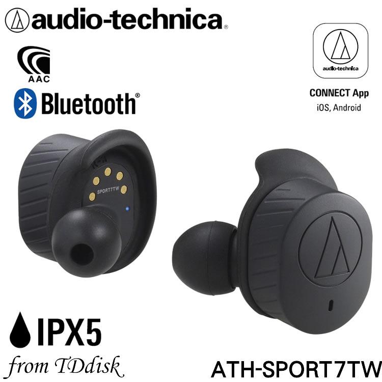 志達電子 ATH-SPORT7TW 日本鐵三角 Audio-technica 真無線藍牙運動耳道式耳機麥克風 藍牙5.0支援