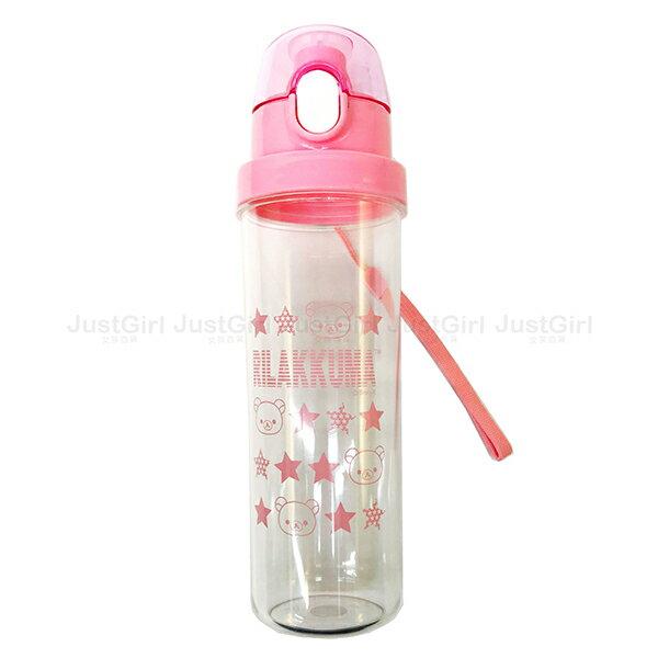 懶懶熊 拉拉熊 水壺 水瓶 隨身瓶 無毒透明塑膠 500ml 餐具 正版授權台灣製造 JustGirl