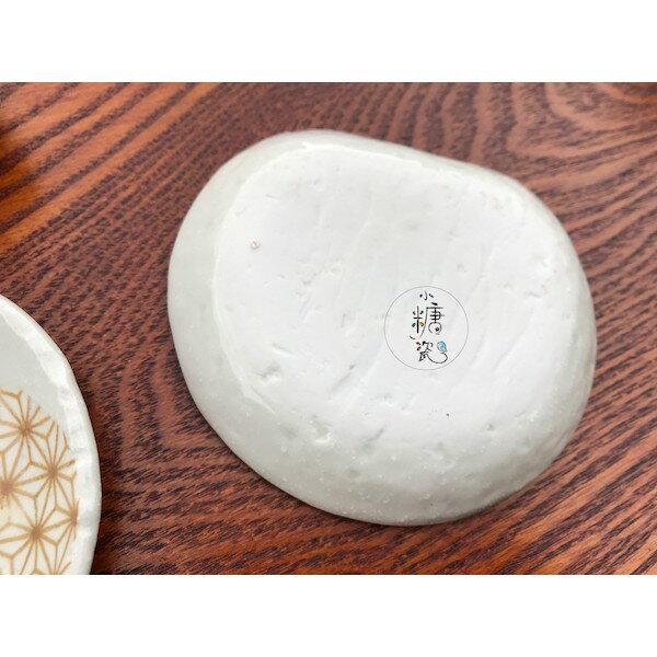 小糖瓷⎥日本製 日式半月小味碟 / 漬物小碟(兩色) 3