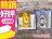 ANNA SUI 安娜蘇 童話獨角獸 女王假期禮盒組 (淡香水50ml+5ml+身體乳90ml)◐香水綁馬尾◐ 0