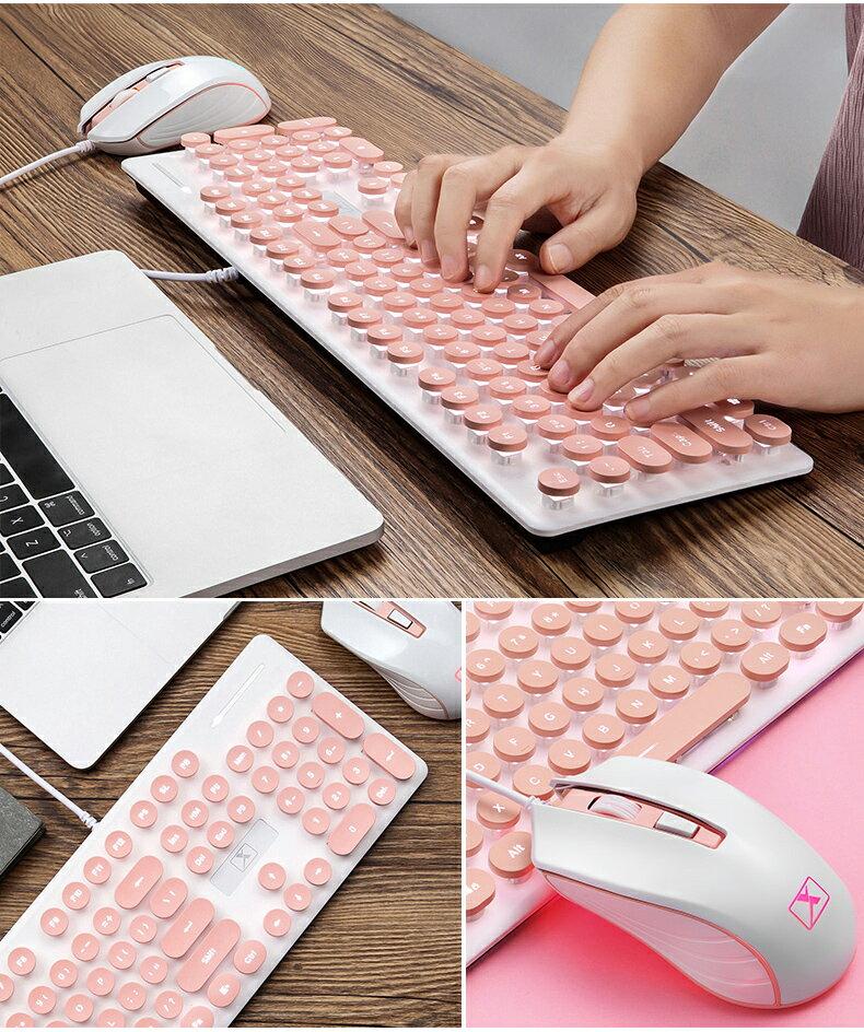 無線鍵盤 可愛粉色網紅復古真機械手感鍵盤背光蒸汽朋克游戲電腦
