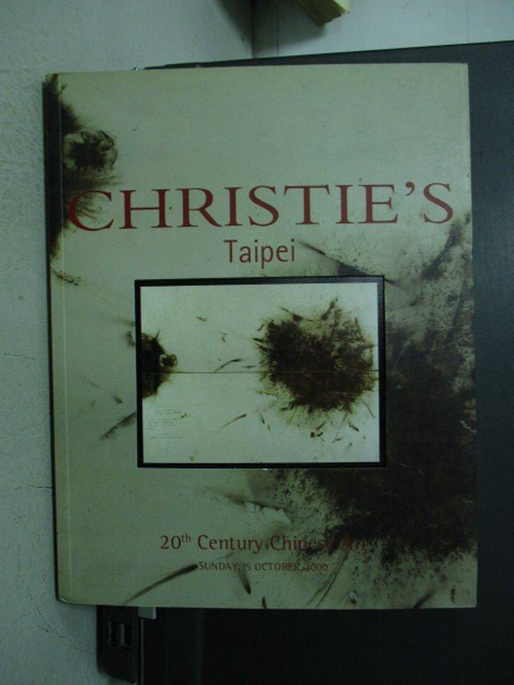 ~書寶 書T6/收藏_YFX~Christie  ^#27 s_20th Century