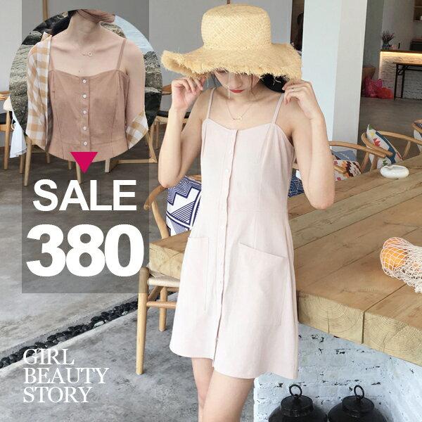 SiSi Girl:SISI【D7170】氣質小清新細肩吊帶排扣縮腰修身連身裙洋裝