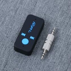 免運+一年保固+24H出貨【多功能藍芽接收器】藍芽無線接收器 音樂播放器 MP3 車用藍芽音響 藍牙接收器 藍芽喇叭 藍芽接收器【AB081】