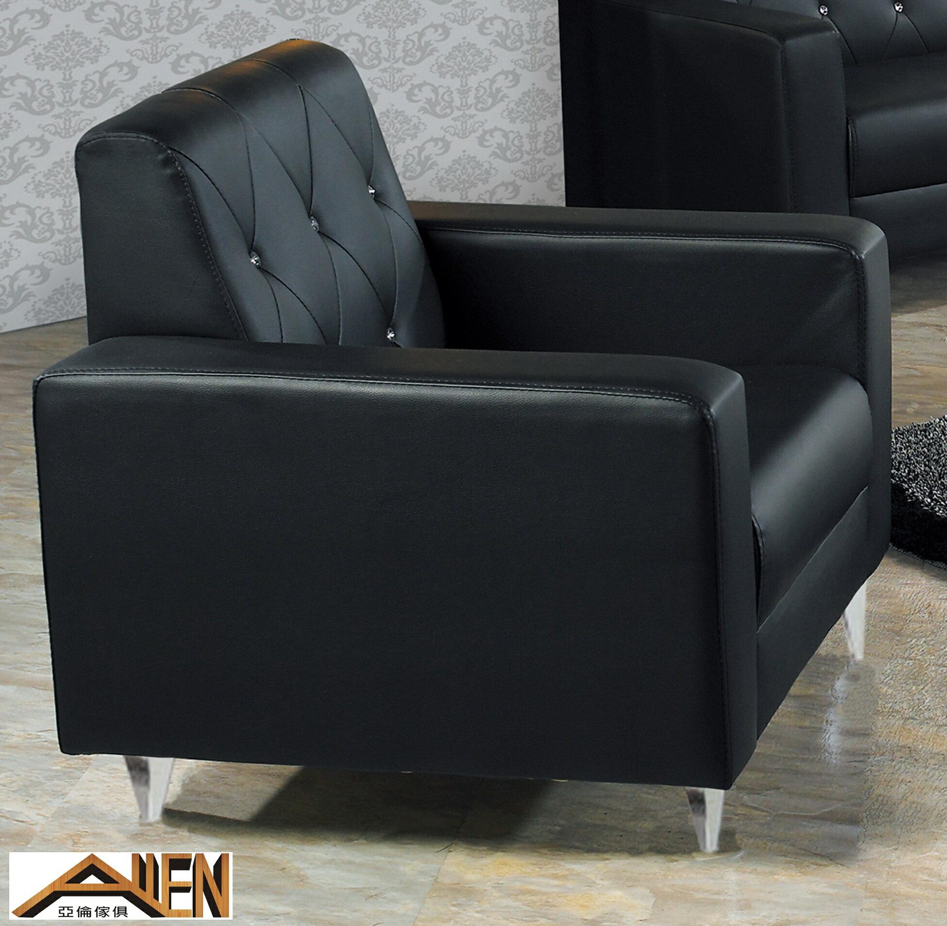 亞倫傢俱~漂緻黑皮水鑽單人座沙發