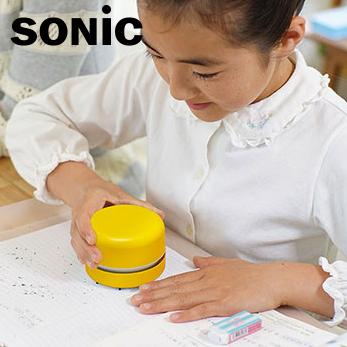 ★開學必備★ SONIC 免插電迷你桌面吸塵器 ( LV-1845 )