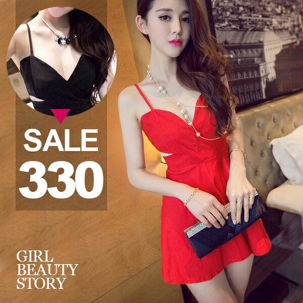 SISI【D7020】性感夜店低胸爆乳細肩吊帶露背鏤空縮腰傘襬A字連身裙洋裝