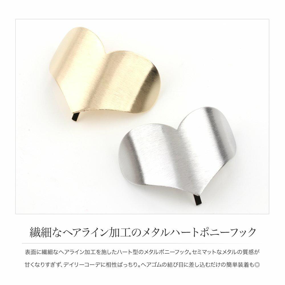 日本CREAM DOT  /  俏皮愛新髮叉 髮簪  /  a03654  /  日本必買 日本樂天直送(1190) 1