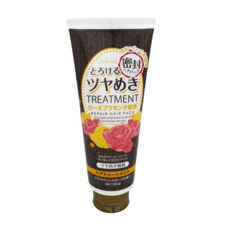 [敵富朗超市]cosmetex roland decoraveil薔薇修護艷澤髮膜 300g  保存期限:2021.03.19