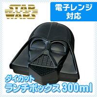 日本直送 含運/代購-日本STAR WARS 星際大戰黑武士可微波便當盒/保鮮盒/附束帶/300ml/S84186