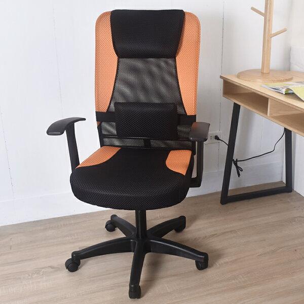 凱堡傢俬生活館:凱堡科斯特高背T型手透氣仰傾電腦椅辦公椅【A12172】