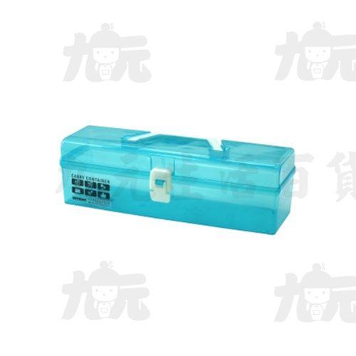 【九元生活百貨】聯府 TL-10 得意長型置物箱 置物 收納 TL10